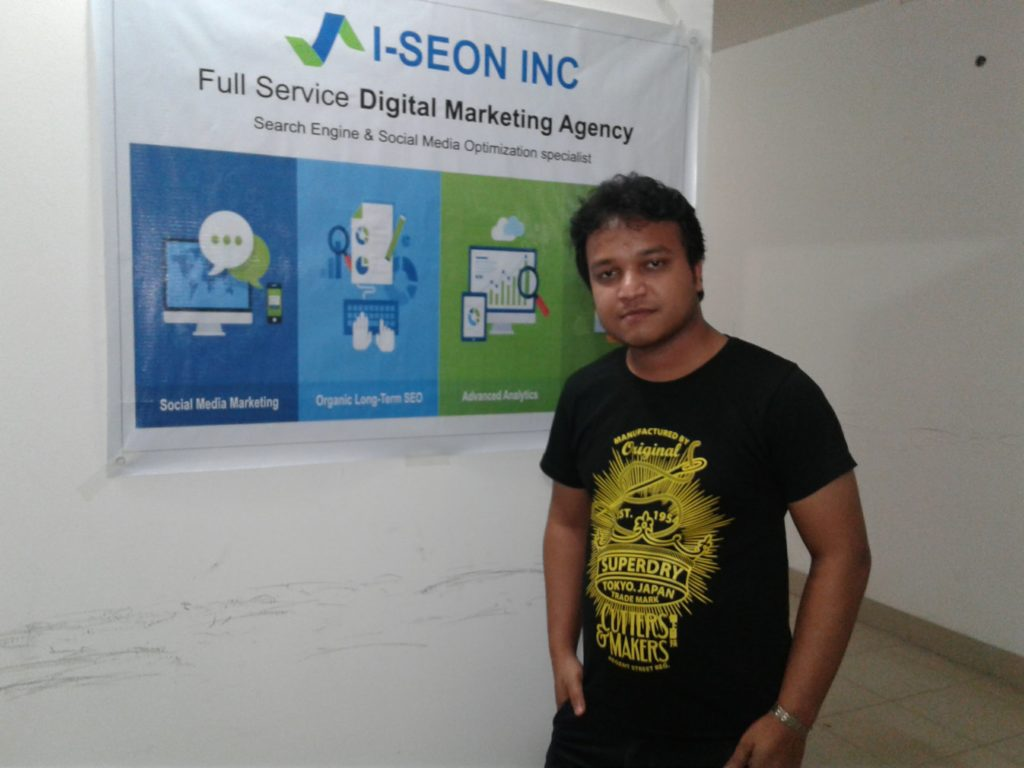 At Iseon office
